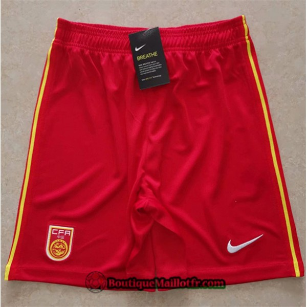 Maillot Short Chine 2020 2021 Domicile